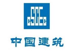 中国建筑合格供应商之一