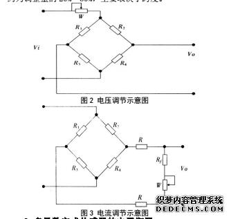 由数字式传感器组成的地磅是通过地址来确定传感器的,在称重仪表或