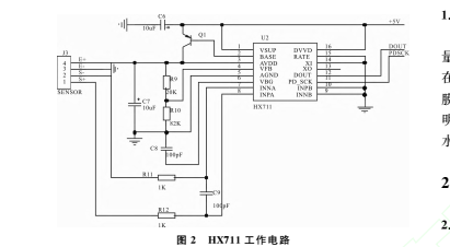 数码管显示电路由ta6932驱动的16位共阴极数码管组成.