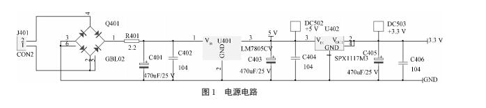 基于单片机实时监测电子秤设计