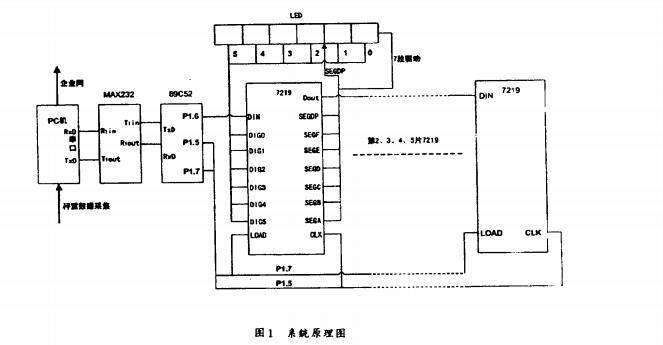 电路 电路图 电子 户型 户型图 平面图 原理图 663_345